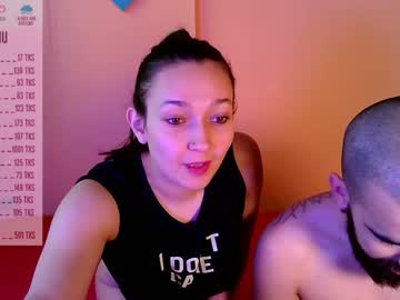 [10-07-20] love_pervertsex record public show from Chaturbate