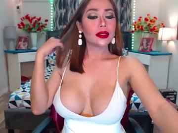 [30-05-21] seductivemonica webcam video from Chaturbate