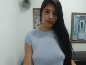 [02-08-20] emilia_1212 record public webcam