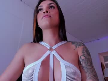 [19-07-21] melany_adamsx record private show from Chaturbate