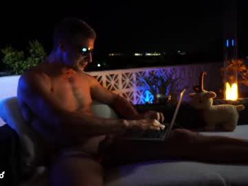 [26-06-20] sexespresso video with dildo