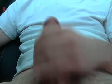 [27-07-21] subarusal record private XXX video