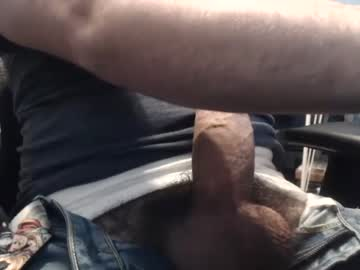 [16-10-21] libigdick85 record show with toys