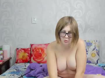 [18-04-21] ata_be video with dildo from Chaturbate