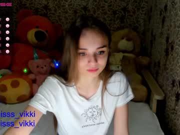 [07-01-21] misss_vikki dildo
