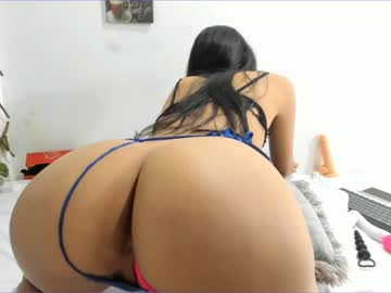[04-09-20] lila_star webcam video from Chaturbate