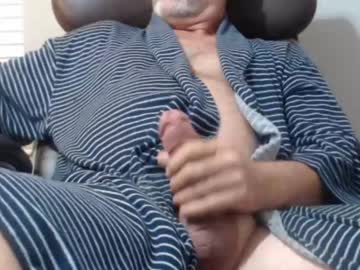 [12-07-20] enjoyitwileyoucan record private XXX show from Chaturbate