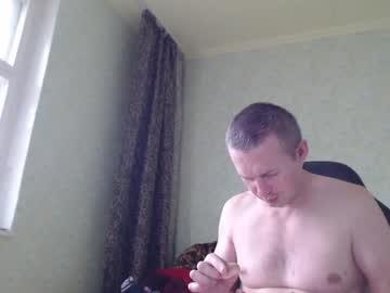 [25-10-21] vano_822 record private webcam from Chaturbate