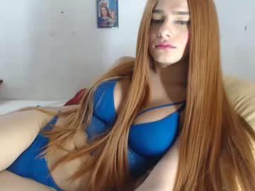 [27-04-21] juliana57x record private webcam from Chaturbate