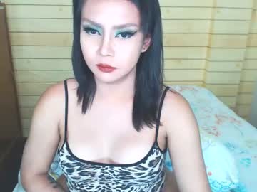 [11-10-21] _erin private show from Chaturbate.com