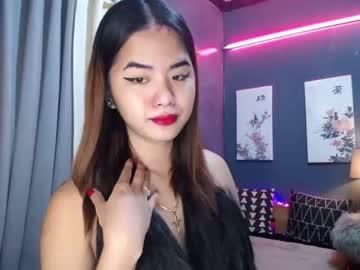 [22-05-21] asian_glam19 chaturbate private XXX video