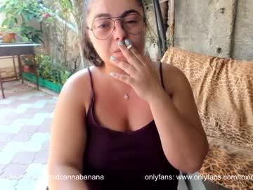 [14-07-21] toxicanna chaturbate video with dildo