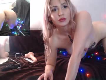 [21-02-20] happy_pakistan private show video from Chaturbate.com