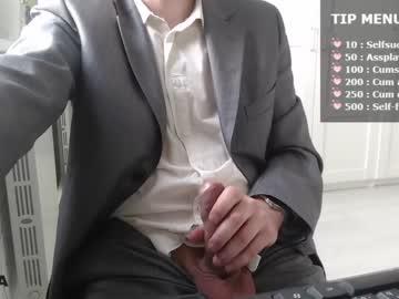 [23-04-21] estestvo86 video with toys