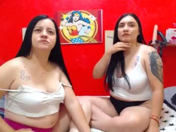 [20-01-21] girls_hott2 dildo