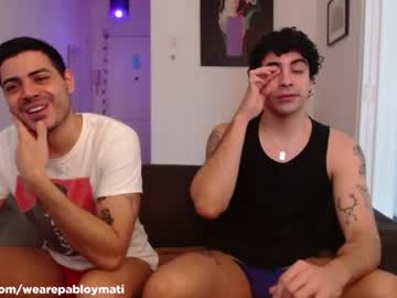 [06-07-21] dearsweetboyz record show with toys from Chaturbate