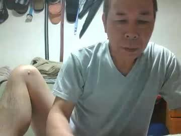 [01-02-20] haku1962 chaturbate webcam record