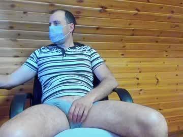 [29-05-21] stroynie public webcam video
