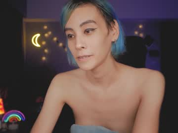 [19-07-21] katherynlin record private show video from Chaturbate