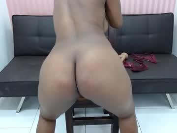 [13-08-20] lannakoffi chaturbate nude