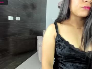 [11-01-21] soffia_taylor video from Chaturbate
