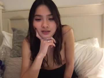 [12-04-20] midnightmelody record private sex video from Chaturbate.com