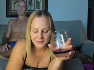 [16-10-21] mrandmrstexas record video with toys from Chaturbate