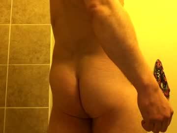 [20-01-21] exoticones private webcam