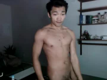 [20-03-21] 0kamisama record video with dildo from Chaturbate