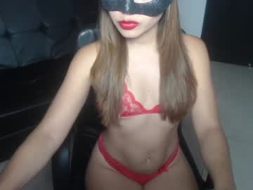 [17-10-21] andrea_pink87 record private show from Chaturbate.com