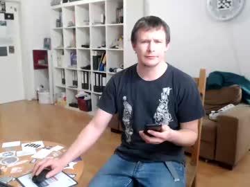 [16-02-20] hotloversax06 chaturbate dildo record