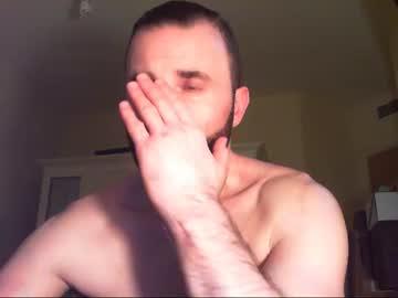 [27-05-20] man1man0 record private XXX video