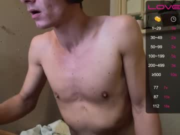 [16-10-21] 23smoothadam video with toys from Chaturbate.com