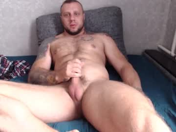 [15-07-20] ironhulk22 record cam show from Chaturbate.com