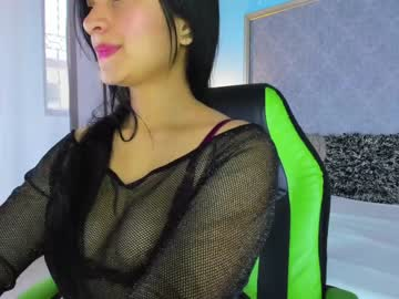 [03-04-21] alana_gomes private webcam from Chaturbate