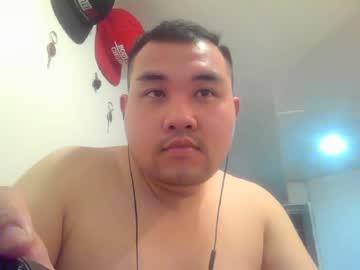 [30-09-20] cutiemaybe chaturbate public webcam