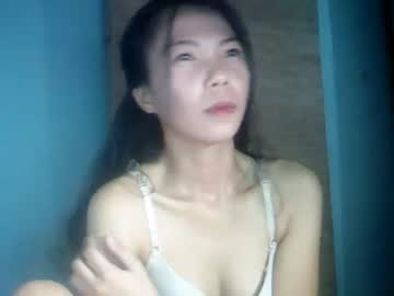 [01-09-20] sweet_asian20 chaturbate private record