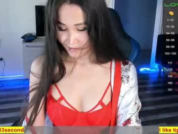 [17-07-21] aqua_bella webcam video