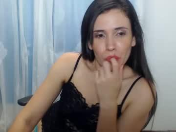 [06-02-21] eliana_kin record private show video