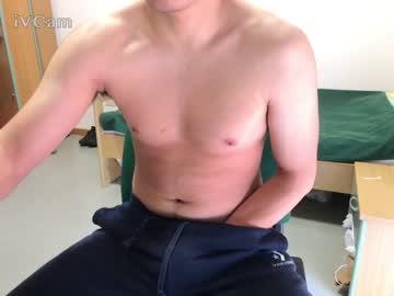 [18-04-21] tugke nude record