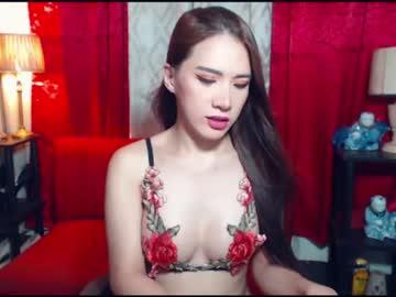 [10-07-20] yourkeitlynlove record private sex video from Chaturbate.com