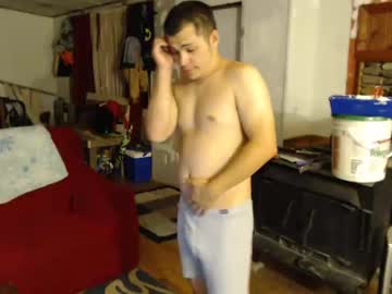 [25-04-20] chris419 private sex video from Chaturbate.com
