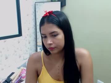 [28-07-20] ema_scarlet record public webcam
