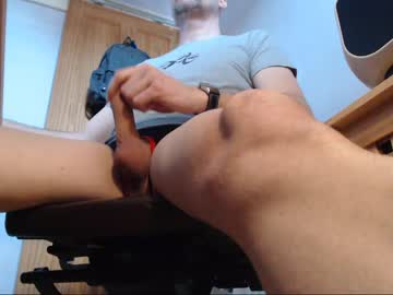 [08-04-20] eatmycum4you_1baller record private XXX show from Chaturbate