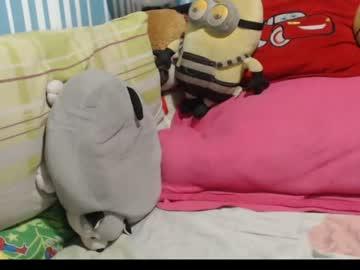 [09-02-20] bigsurprise4u public webcam