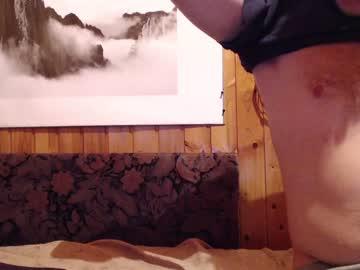 [14-08-21] johnbeautifulbody public webcam from Chaturbate