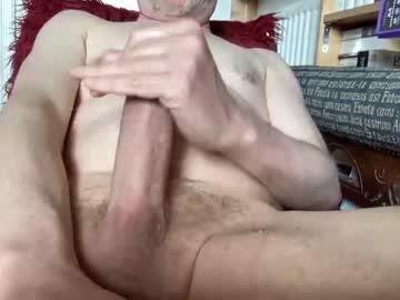 [26-06-21] big_cock_already nude record