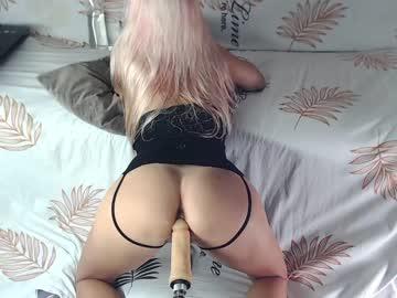 [10-08-21] xkamilax video with dildo