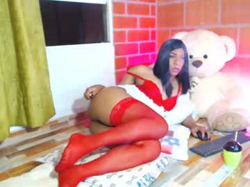[04-09-20] cumhot_03 record video with dildo from Chaturbate.com