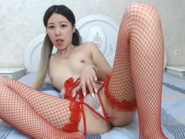 [18-07-20] ashley_mei blowjob show from Chaturbate.com